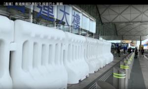 【9.7反送中】設置路障 警方截查往機場及客運大樓車輛