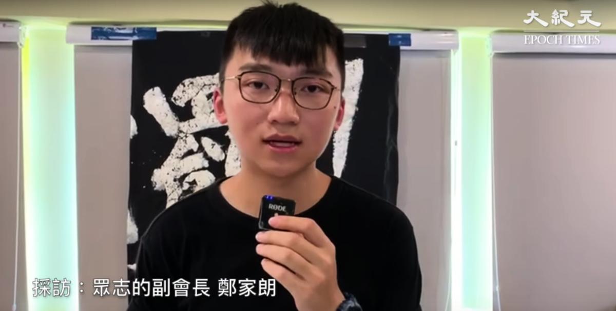 遭到襲擊毆打致傷的香港眾志副主席鄭家朗就政府不斷用白色恐怖管治人民,表示他們會堅守「五大訴求」。(大紀元直播影片截圖)