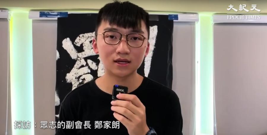 中學生罷課籌備平台:無懼白色恐佈 堅守五大訴求