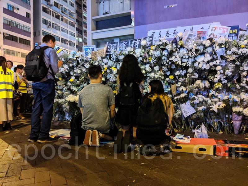 記「黑警無法無天」歷史 眾港人太子站祭拜8.31反送中逝者