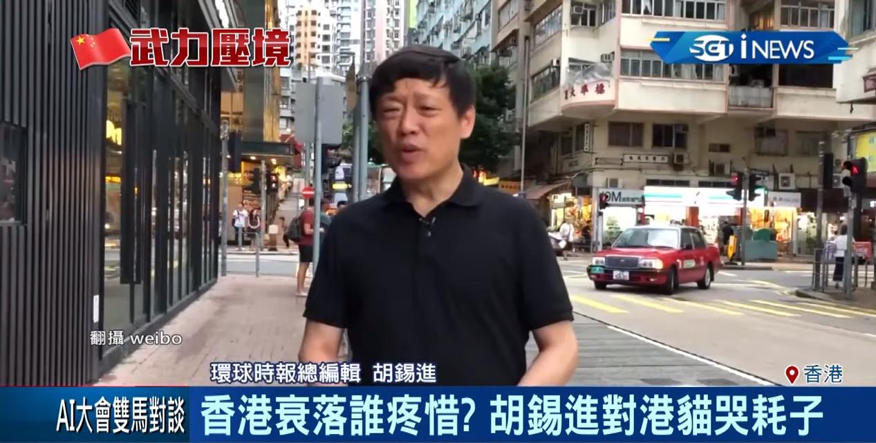 有時評人分析說,以「甘願為黨叼飛盤」而出名的胡錫進,遲早會是前中宣部長魯煒的下場。(影片截圖)