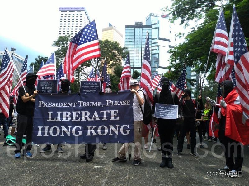 【9.8美領館】人潮湧往 促請美國通過《香港人權與民主法案》