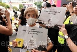 【9.8美領館】著名藝人葉德嫻參與集會遊行 望美國幫香港