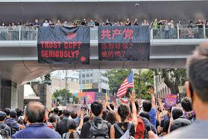 高呼「驅逐共黨 光復香港」