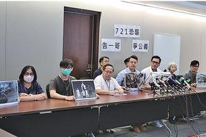 7.21元朗恐襲 七傷者擬民事控告警方