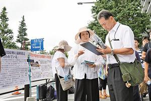 舉報江澤民 日本一天近兩千人聯署