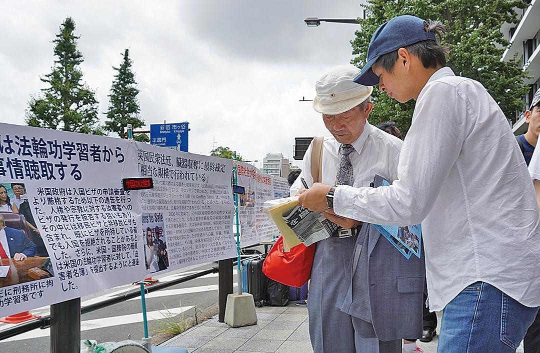 日本民眾簽名舉報迫害法輪功的元兇江澤民。(盧勇/大紀元)