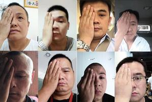 聲援「還眼」行動  湖南二十多人被約談