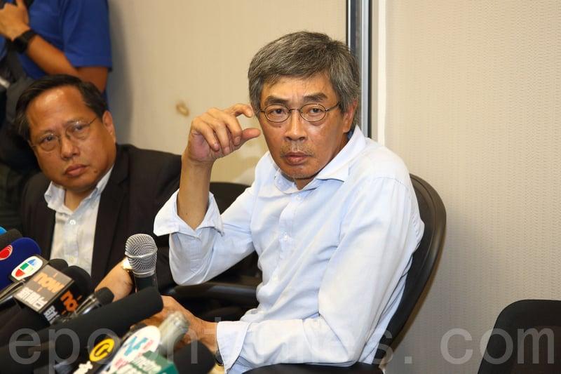 公安指林榮基違取保候審規定