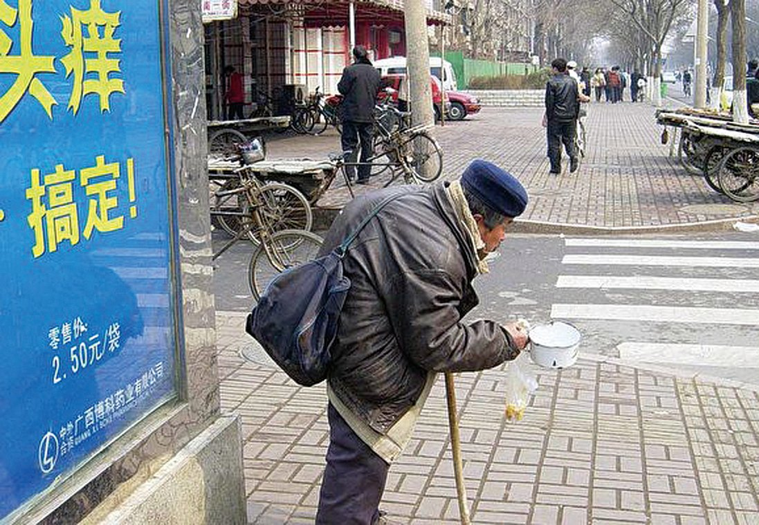 兩會期間,在高法前乞討的老人。2005年3月1日攝(大紀元)
