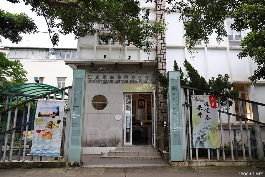 Kitchen Madlic位於鯉魚門創意館二樓。(陳仲明/大紀元)