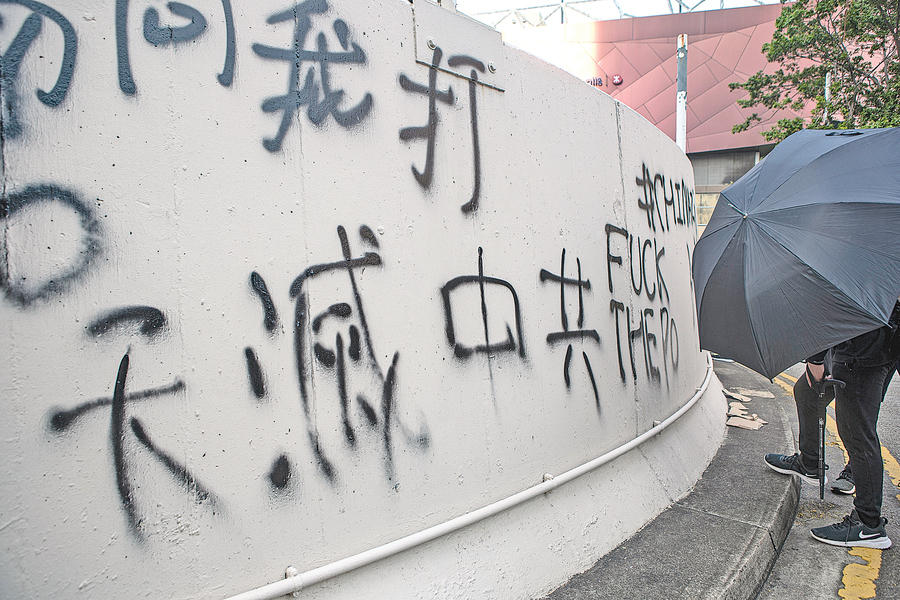 天祐香港 一名中國大陸民眾對香港的祝福