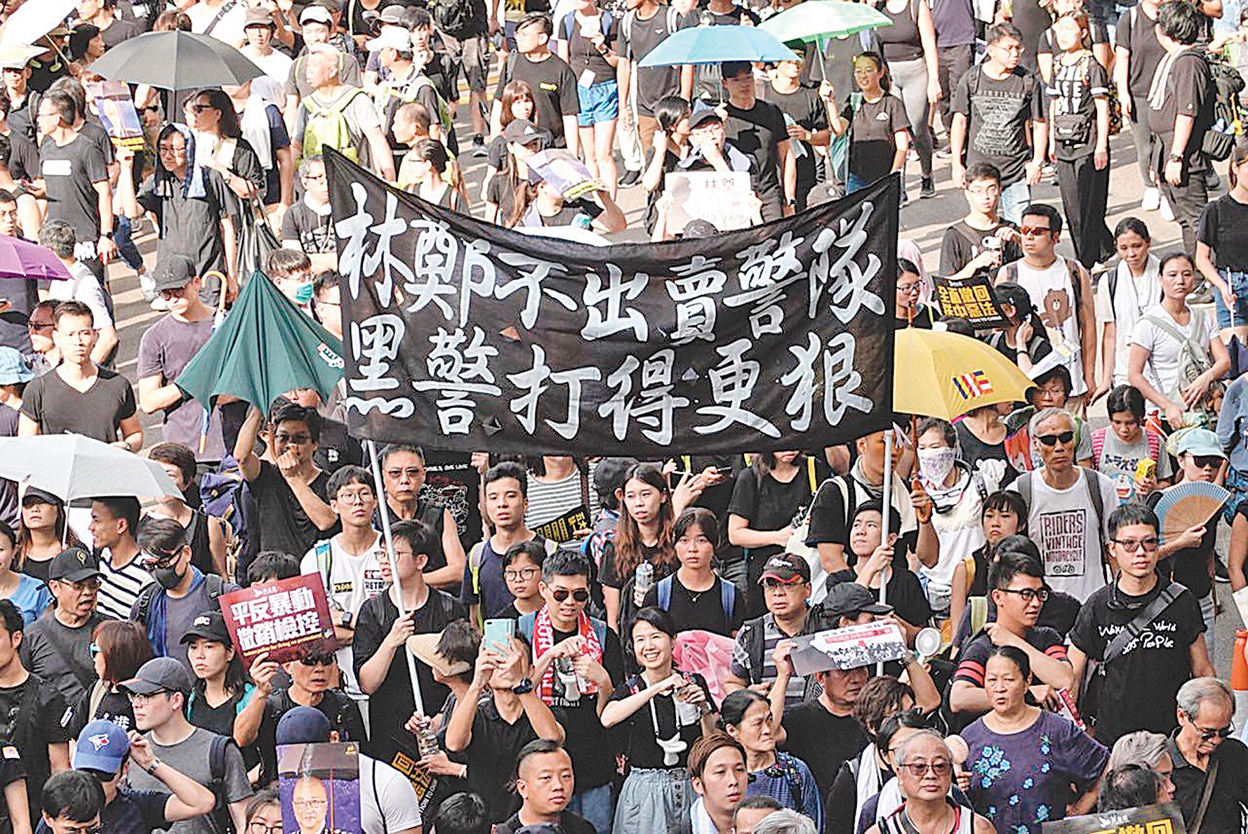 有市民舉起「林鄭不出賣警隊 黑警打得更狠」的橫額。(餘鋼/大紀元)