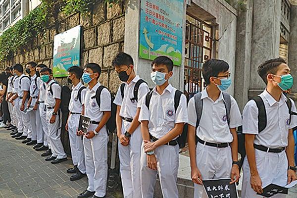 培正中學學生參與Homantin way聯校人鏈。(王偉明/大紀元)