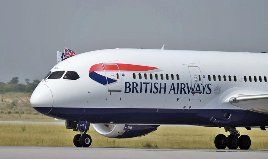 英國航空4,000位機師大罷工