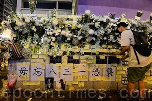 港鐵公開8.31截圖 毛孟靜指未能反映事件前後狀況「很難令市民信服」