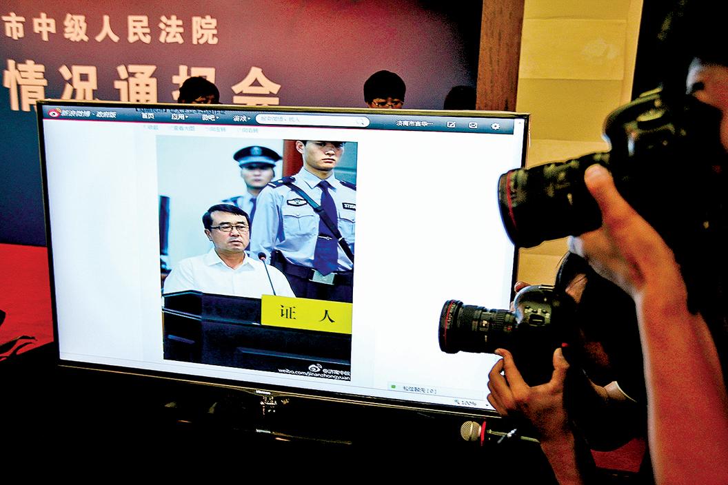 2013年8月,王立軍出庭受審。(Getty Images)