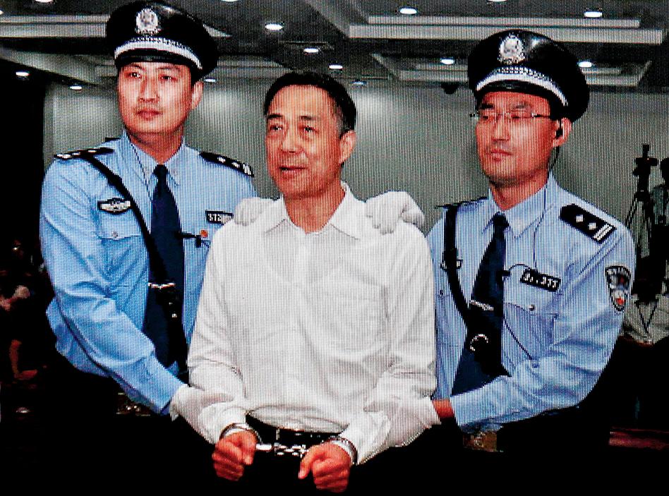 2013年9月,薄熙來出庭受審。(Getty Images)