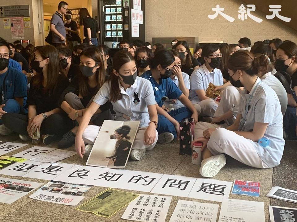 2019年8月13日,在香港威爾斯親王醫院,醫護人員靜坐抗議「警察濫用武力,政府漠視民意」。(趙若水/大紀元)