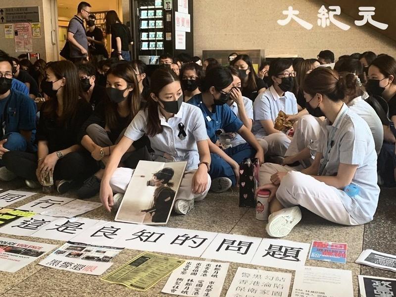 醫護界發聯署信 「搶救香港 刻不容緩」