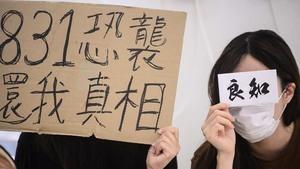 桓宇:香港死亡列車繼之被自殺 中共測試西方底線
