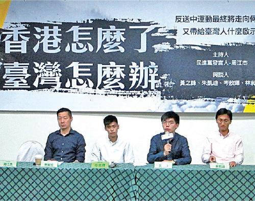 在台灣,光合基金會9月4日舉辦「香 港怎麼了,台灣怎麼辦 」座談會,由 左至右為台灣立法委員林昶佐、前學聯副秘書長嶺敖暉、眾志秘書長黃之鋒、立法會議員朱凱迪。( 鍾元 /大紀元 )