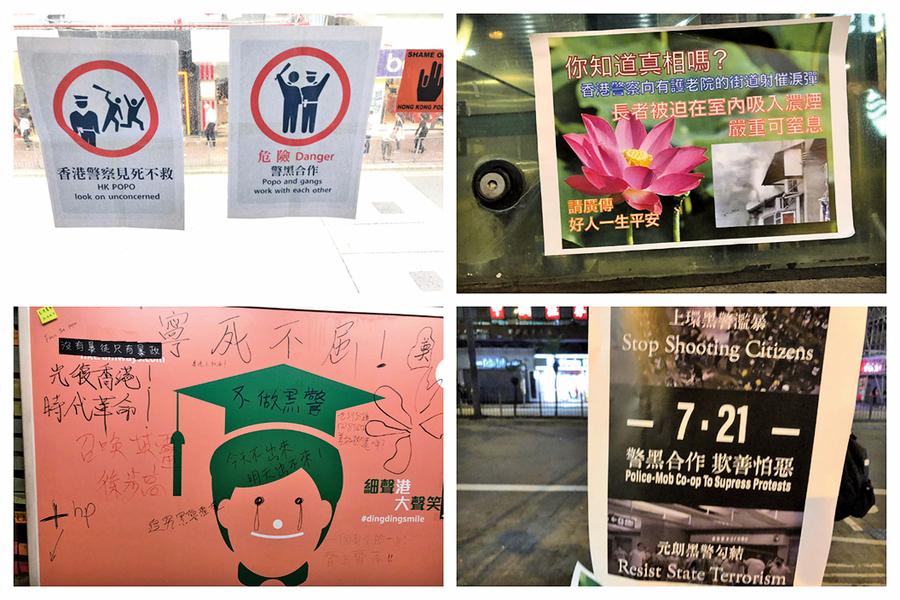 在華提「自由香港」紐約客險被拘