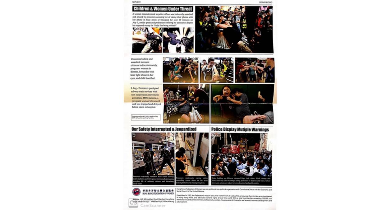 香港各界婦女聯合協進會在聯合國派發的單張,當中印有多張軍裝警員執法的照片,右下角的圖片註解指:「警方採取必要的清場行動前,明確地向示威者舉旗警告,要求他們離開」,唯照片是5年前佔中時期的舊照。(網絡圖片)