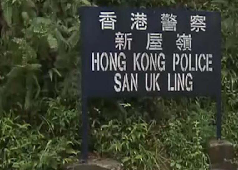 網友拍攝的9月12日屋嶺扣押中心門外附近圖片。(網絡圖片)