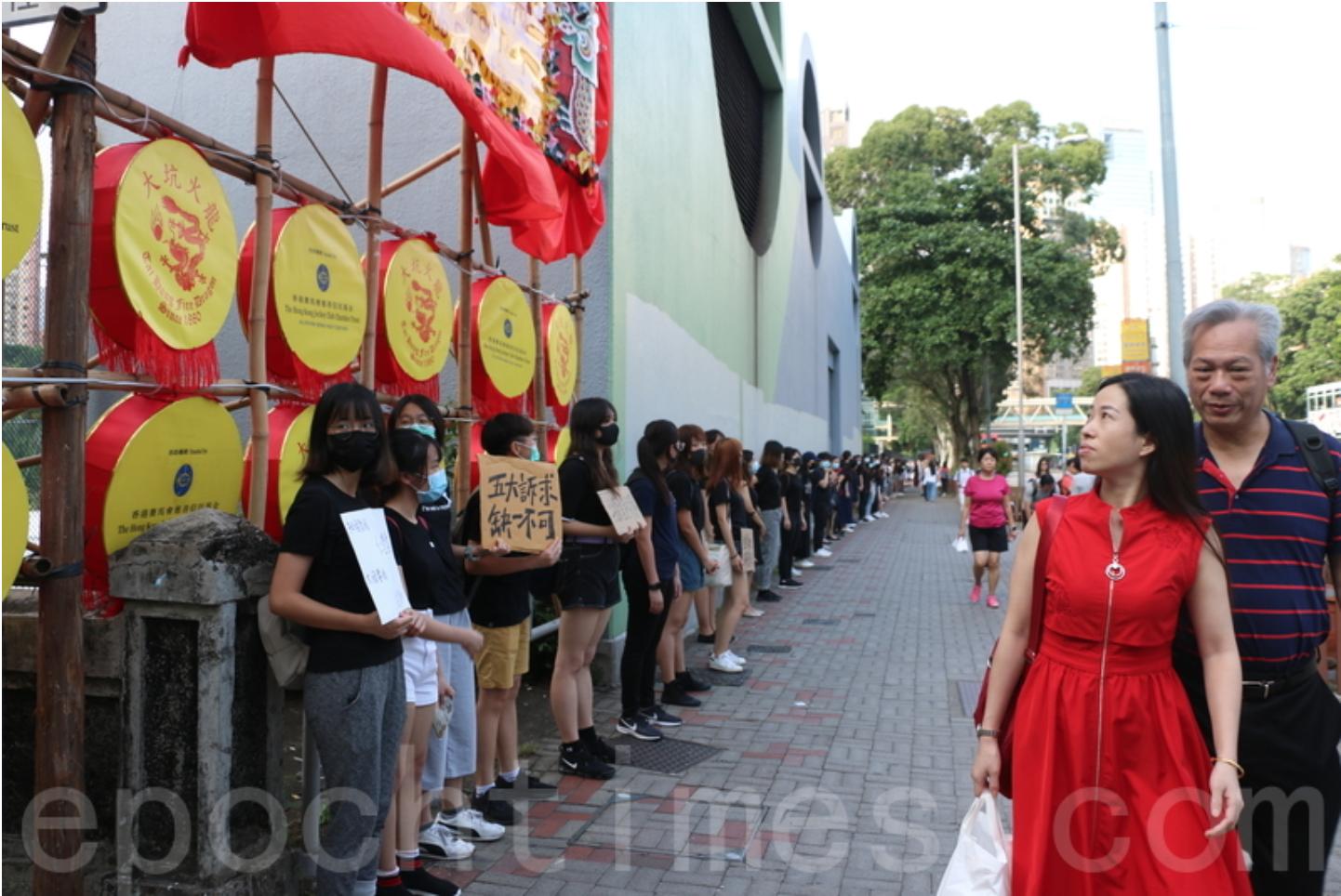 圖為今日(9月12日),皇仁書院校門外,超過兩百名的學生及舊生手拖手組成人鏈,呼籲「五大訴求,缺一不可」。(葉依帆 / 大紀元)