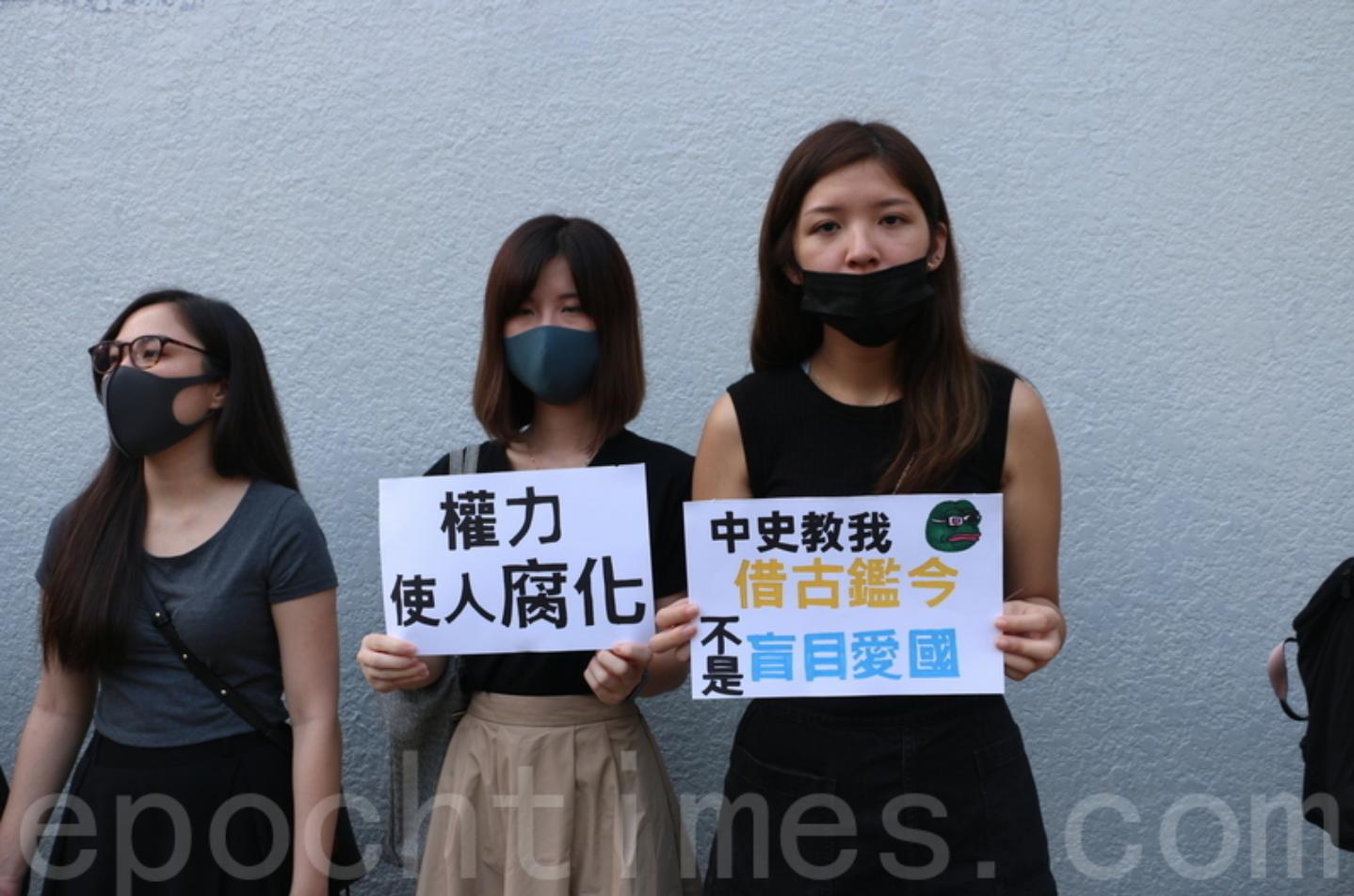 在皇仁書院校門外,超過兩百名的學生及舊生手拖手組成人鏈,呼籲「五大訴求,缺一不可」。(葉依帆 / 大紀元)