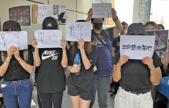 過百名市民到高等法院聲援疑遭警方布袋彈射爆右眼的少女。期間市民高叫口號「五大訴求、缺一不可」及「香港人加油」等,部份人手持「黑警還眼」、「良知」等標語。(余天佑/大紀元)