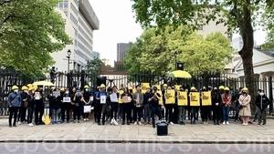 抗議港警暴行  倫敦天空下首唱《願榮光歸香港》
