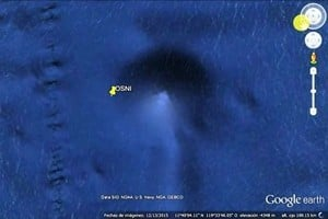 谷歌地球中驚現巨大海底金字塔 寬14公里