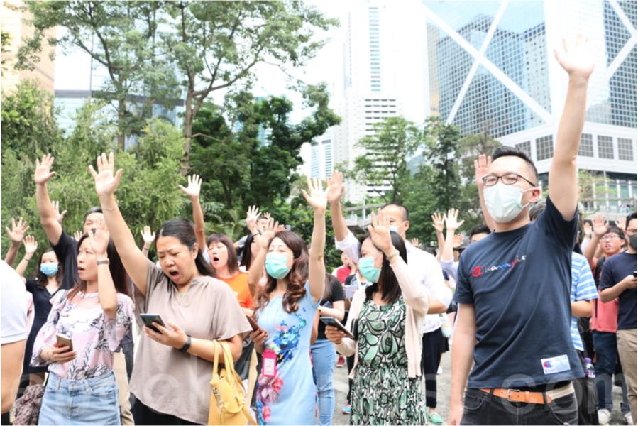 《願榮光歸於香港》9.13中環合唱快閃