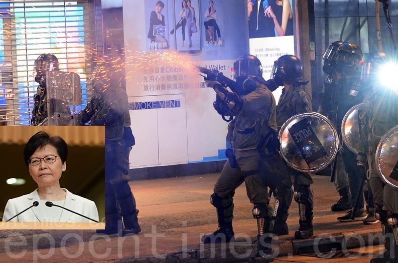 警察的種種行為跡象顯示林鄭月娥控制不了香港警察(大紀元資料庫)