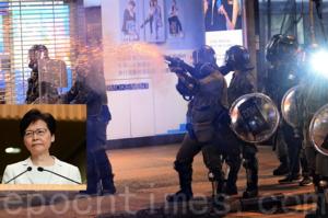 林鄭新錄音又「指證」港澳辦中聯辦