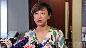 陳淑莊明日聯合國匯報香港人權現狀