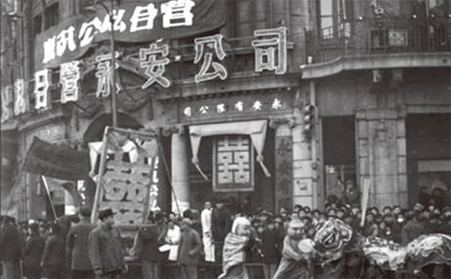 中共竊取政權後,50年代從上海開始搞了一場搶奪資本家財產的運動,美其名曰「公私合營」「工商改造」。(資料圖片)
