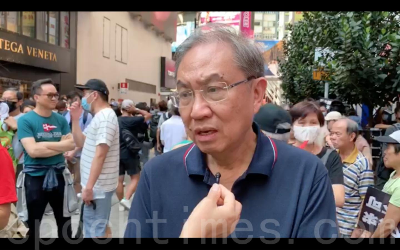 9月15日,前香港城市大學政治學教授、華人民主書院董事兼榮譽校長及真普選聯盟召集人鄭宇碩在警方發出「反對通知書」的情況下亦前來參加了自由「行街」。(王文君 / 大紀元)