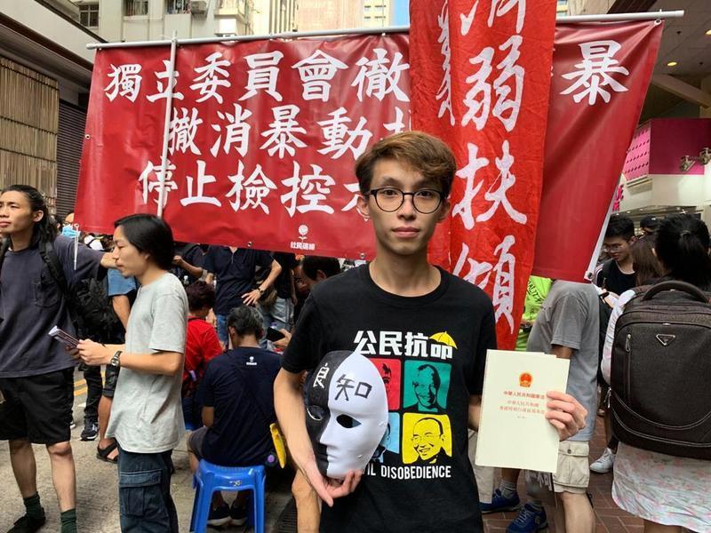 民陣:國際人權日集會  無需共產黨和警察批准