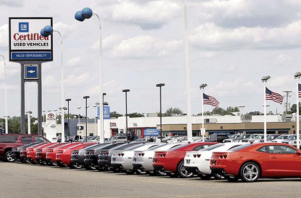 受到汽車等產品銷售激增的影響,美國8月零售銷售較前月增長0.4%。(Getty Images)