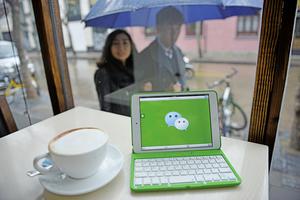 微信滲透美國公司 引廣泛擔憂