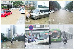 武漢交通癱瘓 長江水面幾近橋面