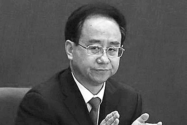 【北京觀察】令計劃案中還有3200多萬元是誰送的?