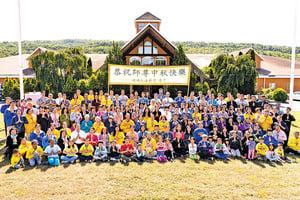 全球法輪功學員恭祝李洪志大師節日快樂