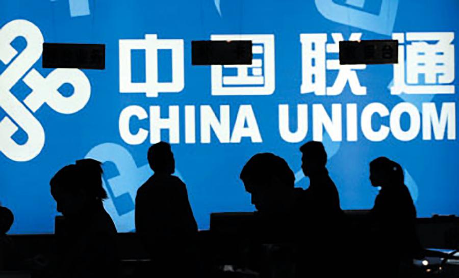 研究曝光中國互聯網結構 揭中共控制黑幕