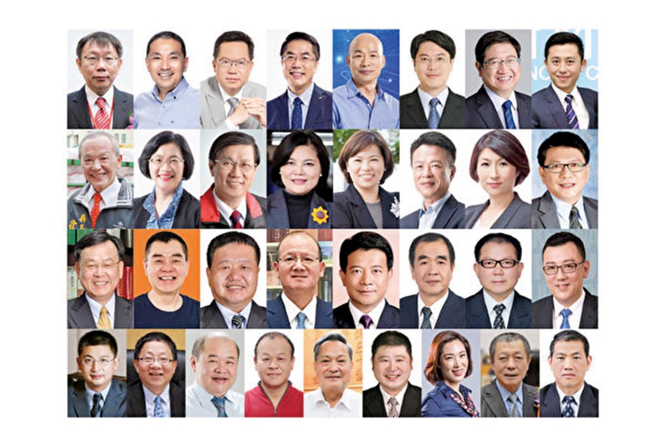 美國神韻交響樂團將於9月18日至10月2日四度蒞臨台灣,在9大城市進行11場巡迴演出。台灣共有33位政要發出賀詞,歡迎神韻交響樂團。(大紀元合成)