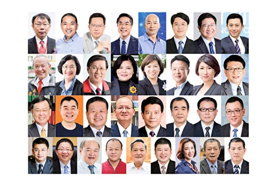 「重建社會價值」台政要迎賀神韻交響樂團