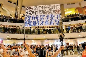 【北京觀察】香港掀風暴 中共的「敵人」知多少